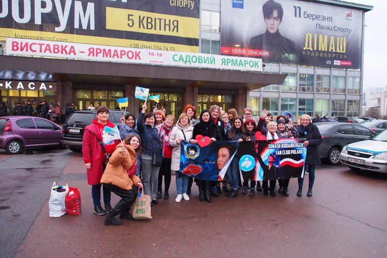 Dimash Kudaibergen 2020-03-11 Koncert solowy Kijów Ukraina